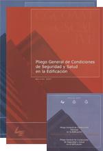 Pliego General de Condiciones Técnicas en la Edificación (Conforme al CTE) + Pliego General de Condiciones de Seguridad y Salud en la Edificación + CD, Ed. 2007